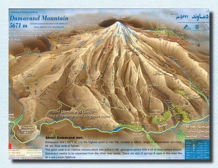 [Image: Damavand-Map2.jpg]