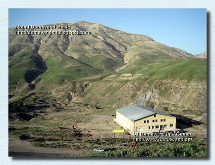 Damavand Camp1 Hut