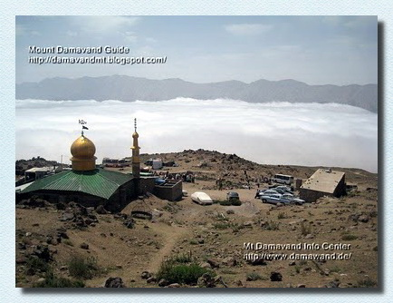 Damavand Camp2 Base (Goosfand Sara)