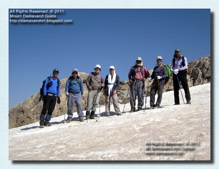 Damavand Climbing Expedition Tours