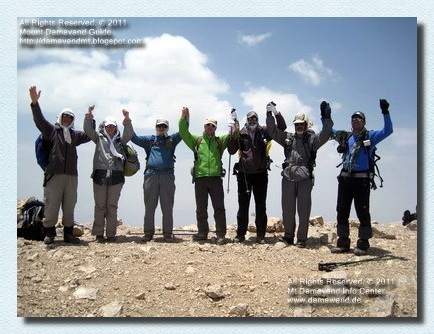 Mountaineering Expedition Tours Iran
